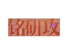 铭妍玫女装品牌