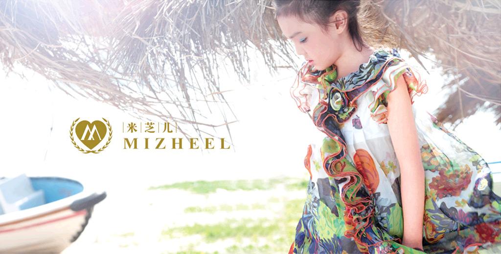 米芝儿MIZHEEL