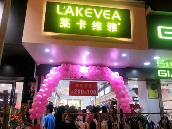 莱卡维雅店铺展示