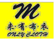 未有布衣onlycloth