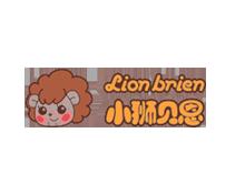 小狮贝恩LIONBRIEN