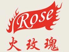 火玫瑰内衣品牌