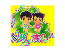 北辰宝贝童装品牌