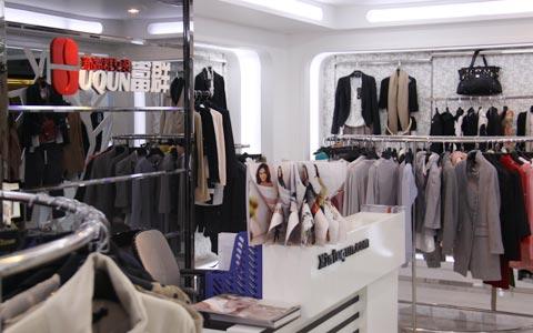 新富群女装店铺展示