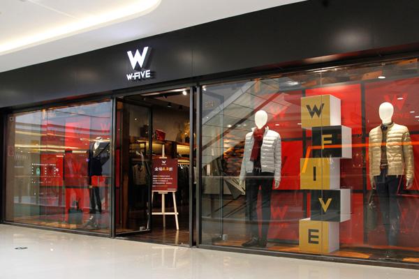 W-FIVE店铺展示