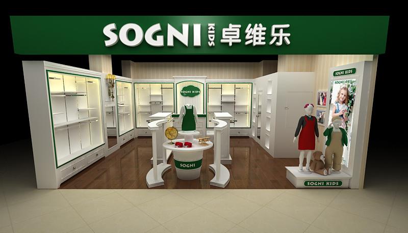 卓维乐SOGNIKIDS店铺图片
