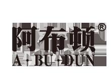 阿布顿鞋业品牌