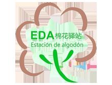 棉花驿站E.D.A