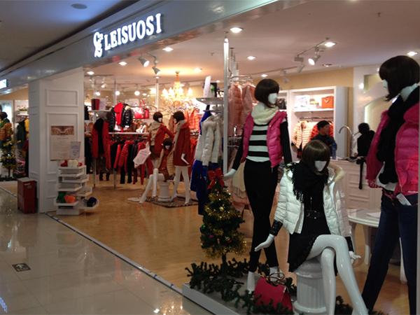 LEISUOSI (雷索思)店铺图