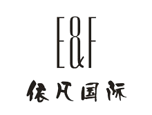 依凡E&F