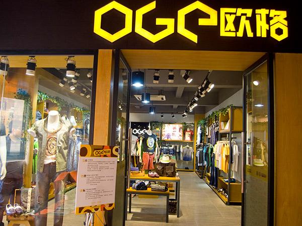 欧格OGE 展厅形象图