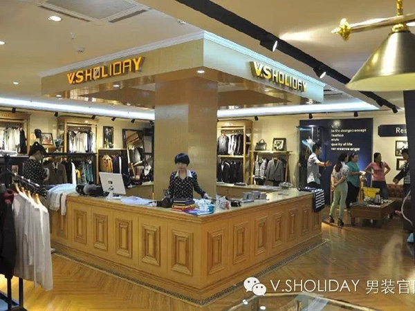 V.S HOLIDAY店铺展示