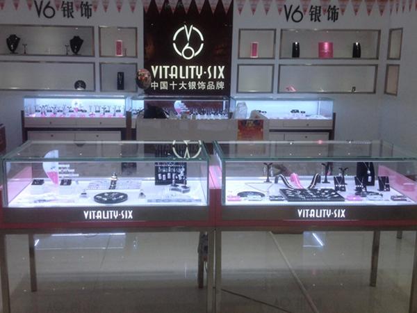 V6银饰店铺图