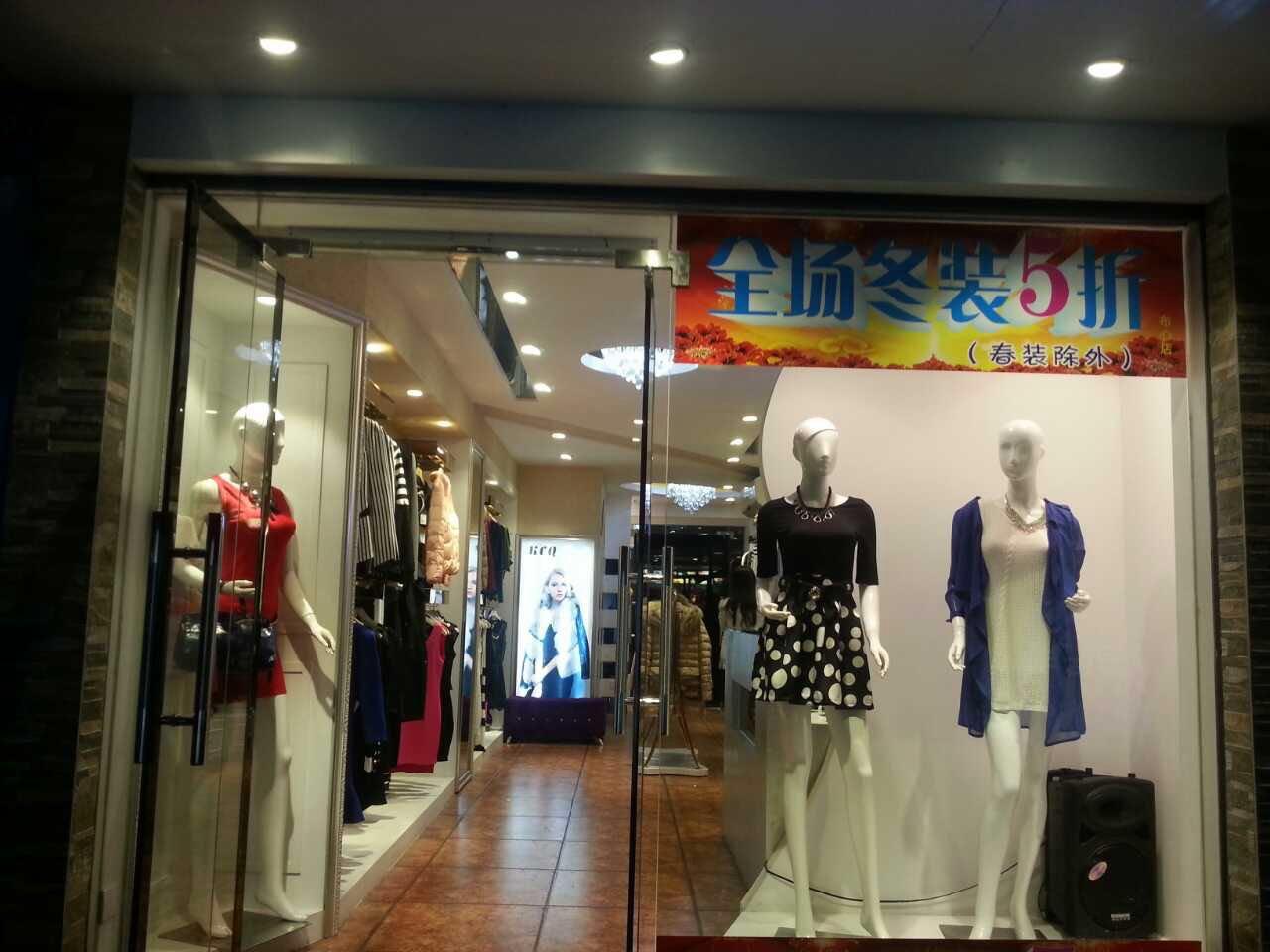 KCQ店铺展示