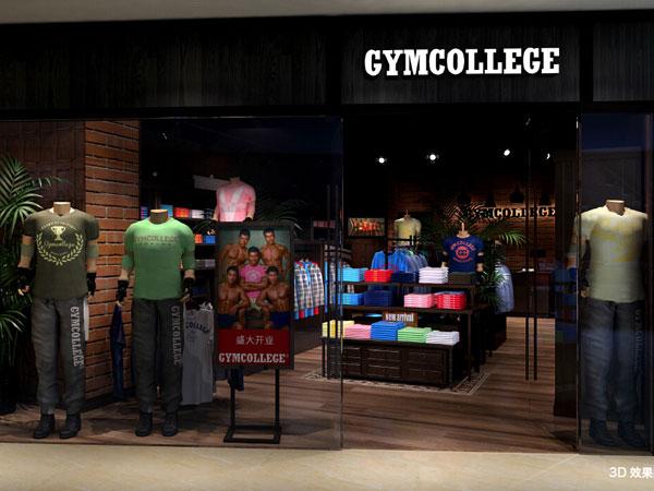 GYMCOLLEGE时尚休闲装店铺图