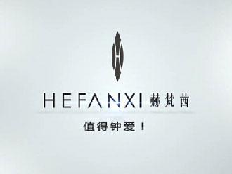 HEFANXI赫梵茜女装2014秋冬形象片