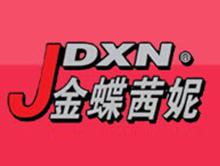 金蝶茜妮JDXN