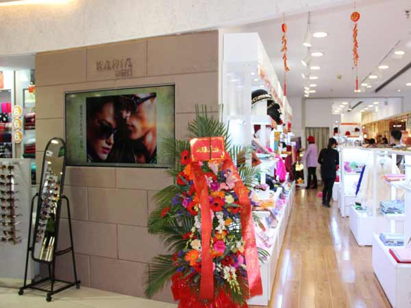kania太阳百货形象店