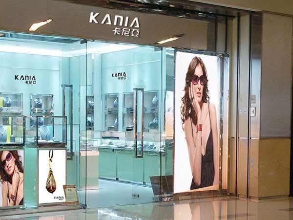 kania惠州华贸天地广场店