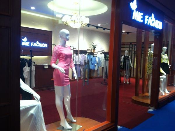 MIE FACHION女装店铺展示