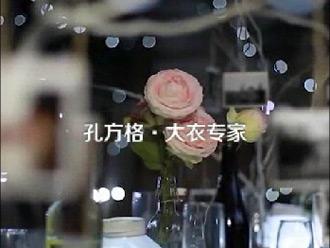 2014大衣视频