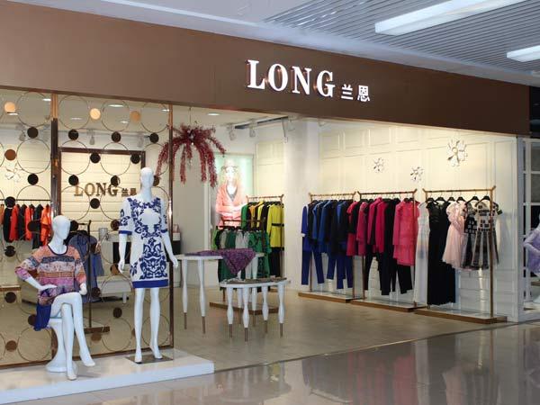 兰恩时尚女装店铺展示