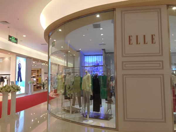 ELLE女装店铺展示图