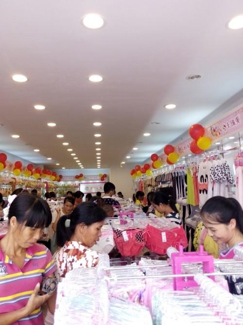 shiyuanmei店铺展示