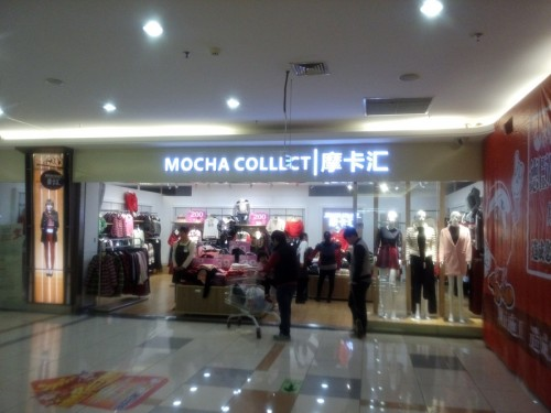 MOCHA COLLECT店铺展示