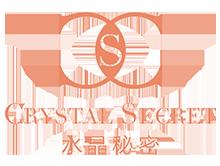 水晶秘密内衣品牌