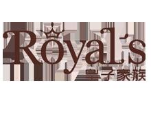 皇子家族Royals