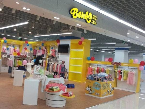 benko缤果童装专卖店图片