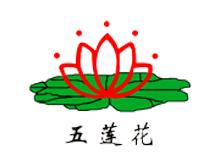 五莲花wulianha