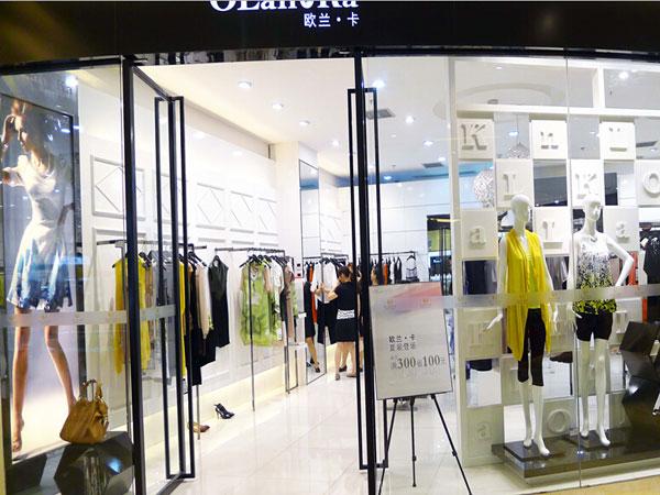 欧兰卡女装专卖店形象