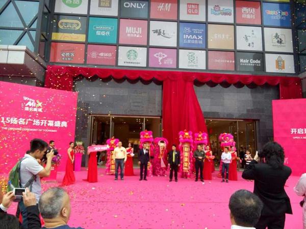 ONLY SIMPLE广东珠海开业