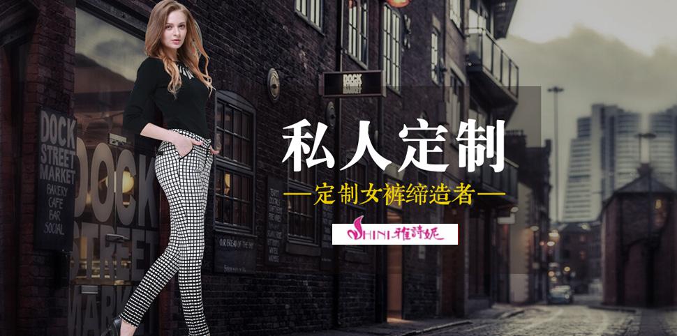 广州麦丹琦贸易有限公司