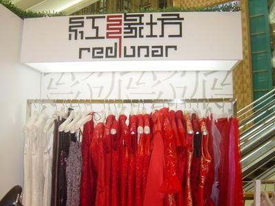 红缘坊店铺展示