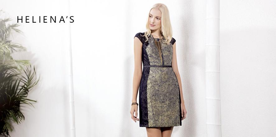 北京海兰丝服饰有限公司