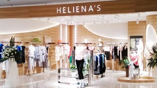 海兰丝店铺展示