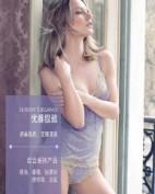 2015春夏装文胸内裤