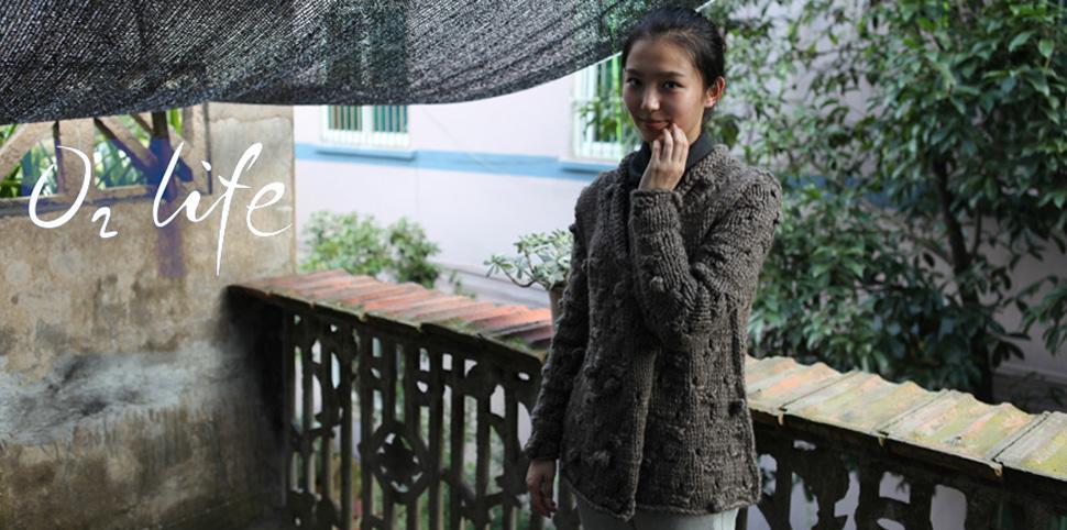 杭州素茶服饰设计有限公司