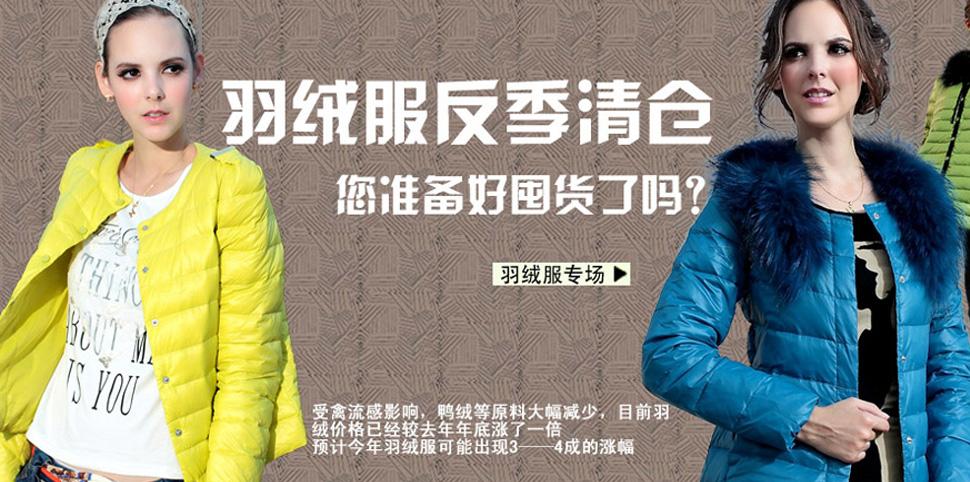 杭州美丽服饰有限公司