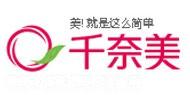广州淘世界贸易有限公司