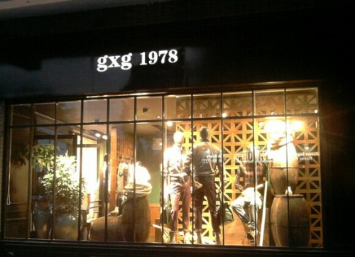 gxg1978店铺展示