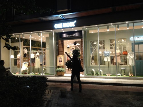 onemore店铺展示