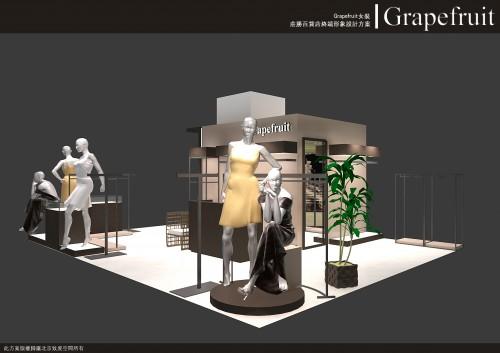 grapefruit店铺展示