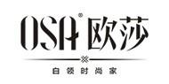 深圳市欧莎世家服饰有限公司
