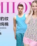2014春夏装睡衣