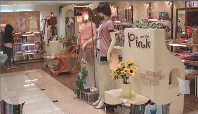 pink店铺展示