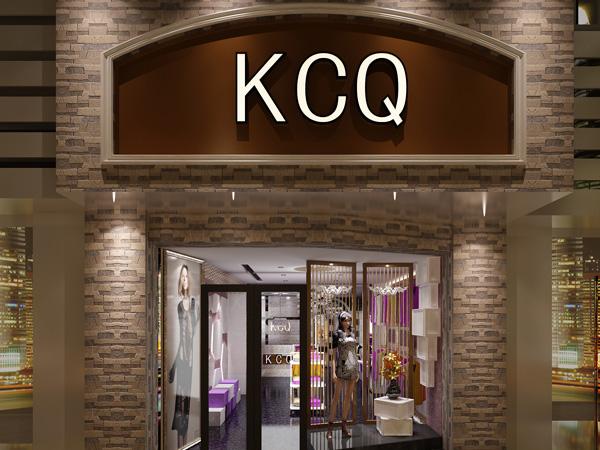 KCQ新洲店